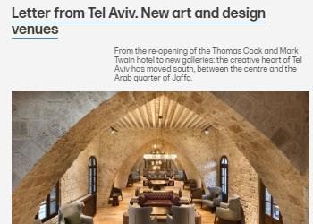 Letter from Tel Aviv
