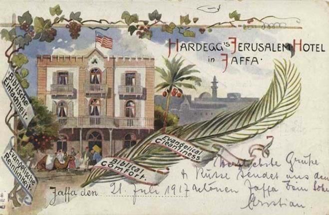Original postcard, Hotel Jerusalem1920, Credit: Yoel Amir